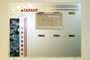 Информационный стенд для заметок (Челябинск)